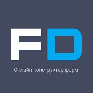 FormDesigner обзор, отзывы, тарифы